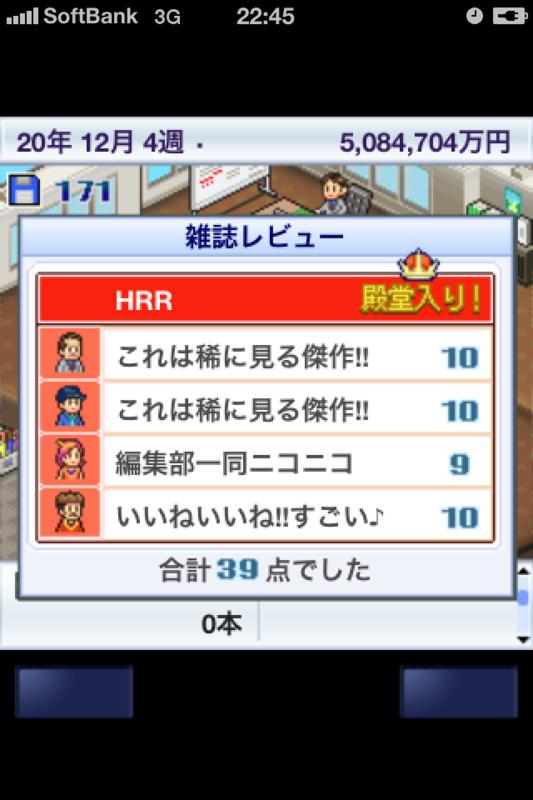 f:id:takigawa401:20110310235229p:image