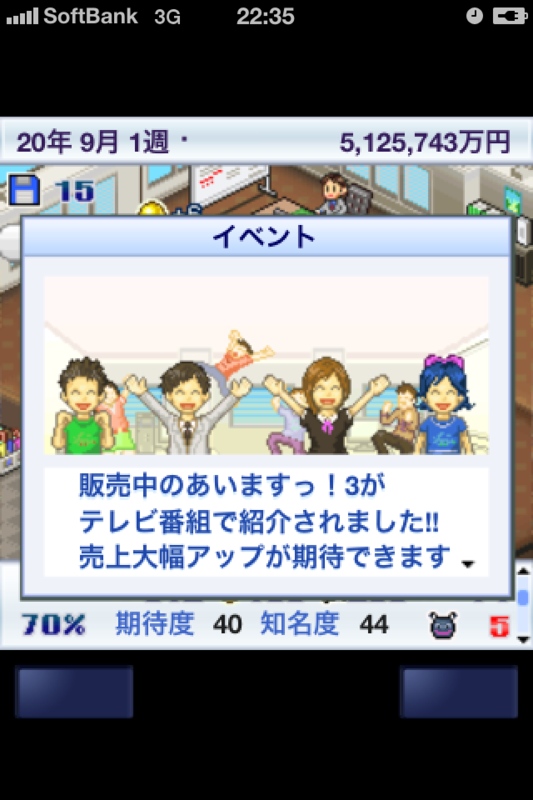 f:id:takigawa401:20110310235231p:image