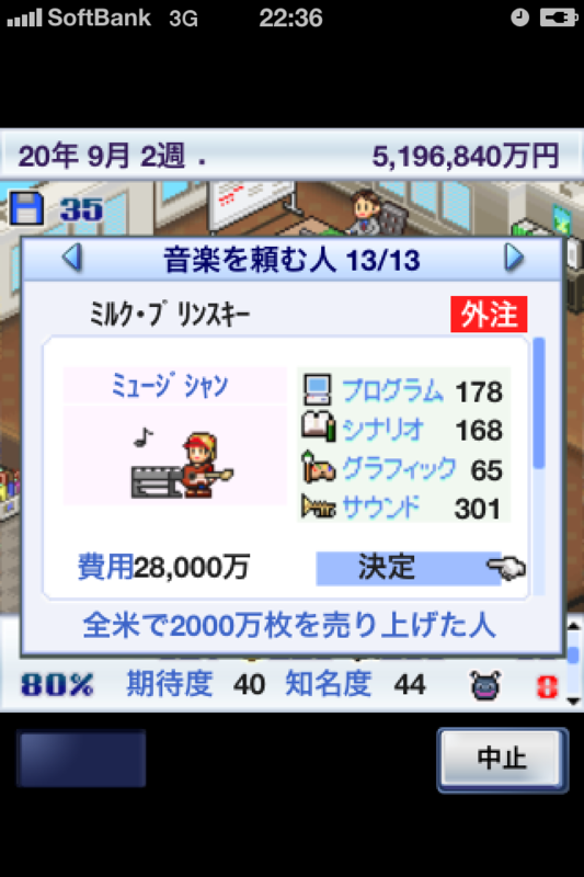 f:id:takigawa401:20110310235234p:image