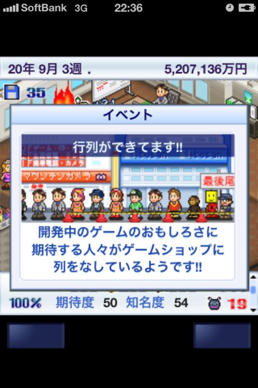 f:id:takigawa401:20110310235239p:image