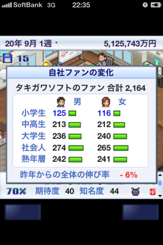 f:id:takigawa401:20110310235242p:image