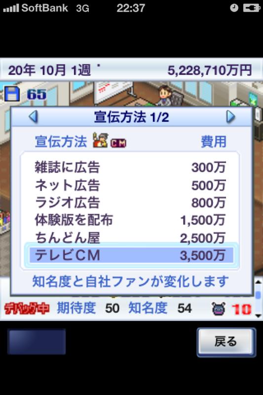 f:id:takigawa401:20110310235244p:image