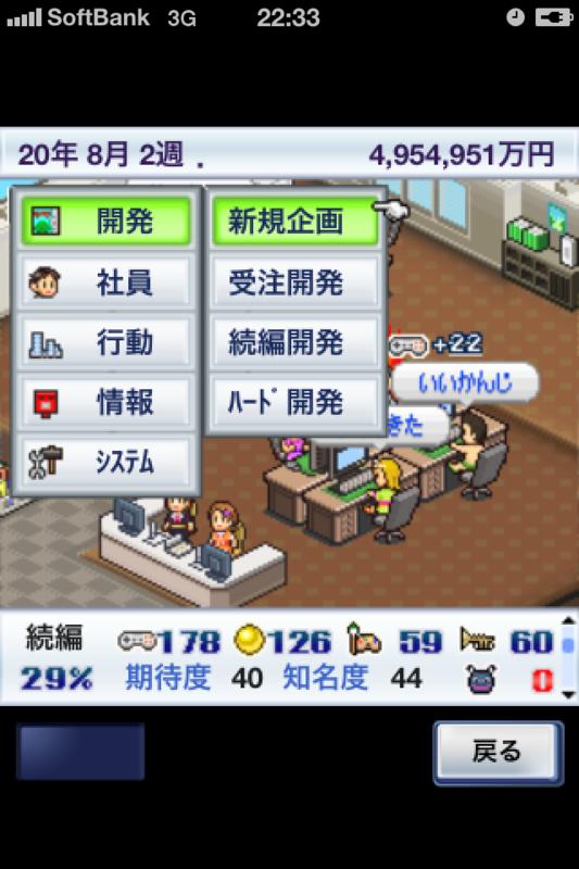 f:id:takigawa401:20110310235248p:image