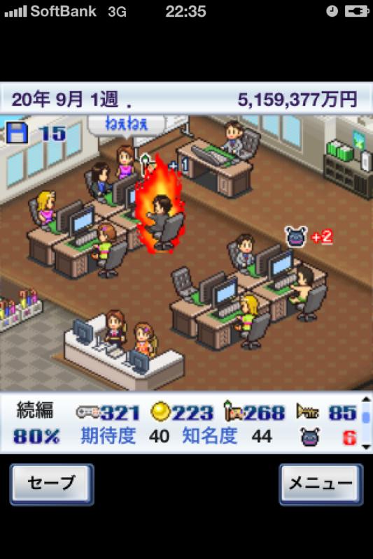 f:id:takigawa401:20110310235250p:image