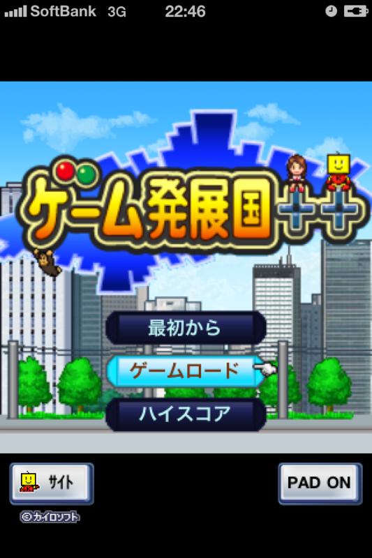 f:id:takigawa401:20110310235252p:image