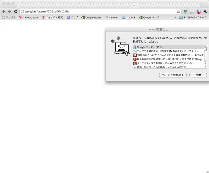 f:id:takigawa401:20110613112408p:image