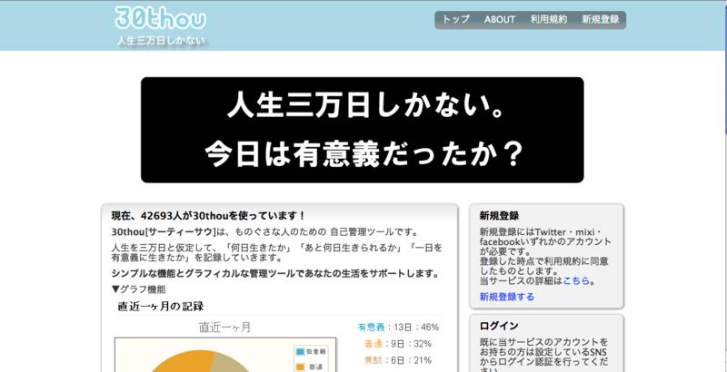 f:id:takigawa401:20110704230215p:image