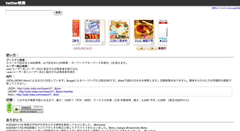 f:id:takigawa401:20110704230426p:image