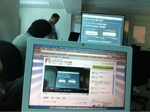 f:id:takigawa401:20110717134643j:image