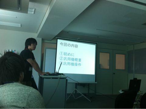 f:id:takigawa401:20110717134717j:image