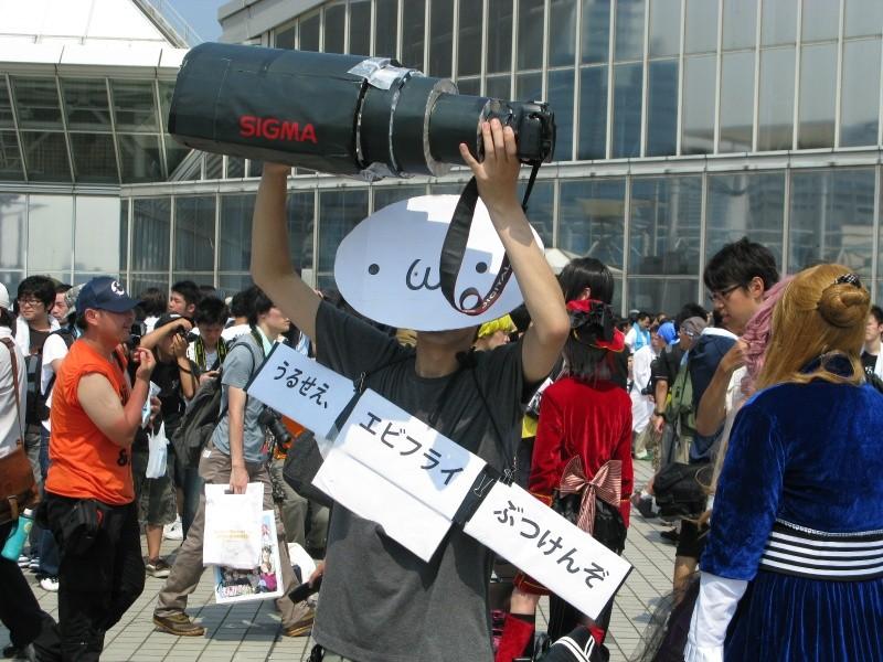 f:id:takigawa401:20110814133444j:image