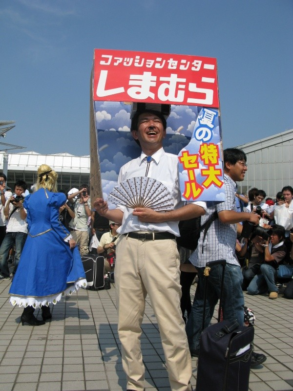f:id:takigawa401:20110814141413j:image