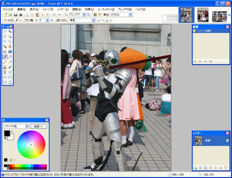 f:id:takigawa401:20110819153107p:image