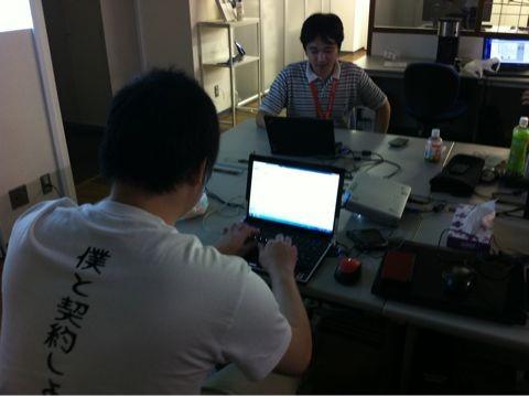 f:id:takigawa401:20110820205148j:image