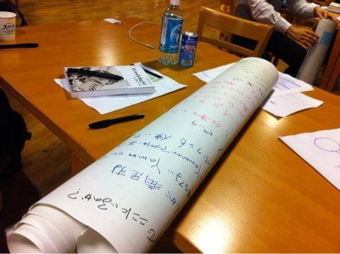 f:id:takigawa401:20110825235324j:image