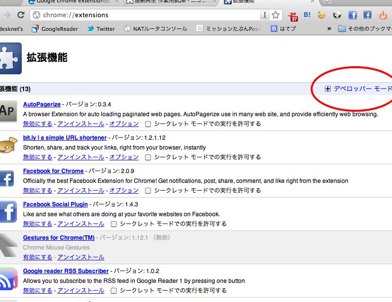 f:id:takigawa401:20110828222447p:image