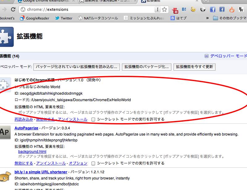 f:id:takigawa401:20110828222451p:image