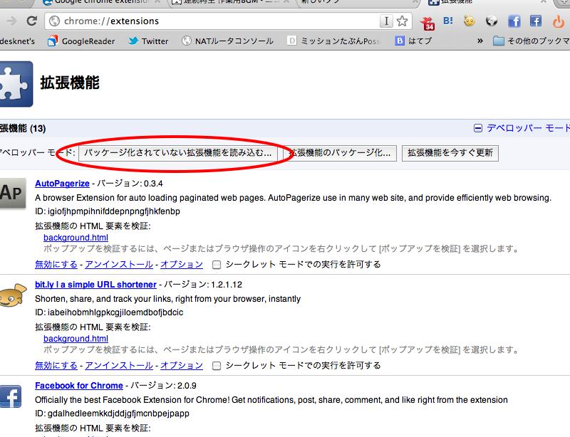f:id:takigawa401:20110828222453p:image