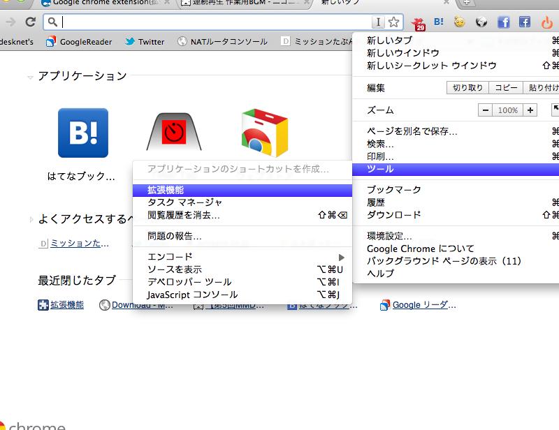 f:id:takigawa401:20110828222455p:image