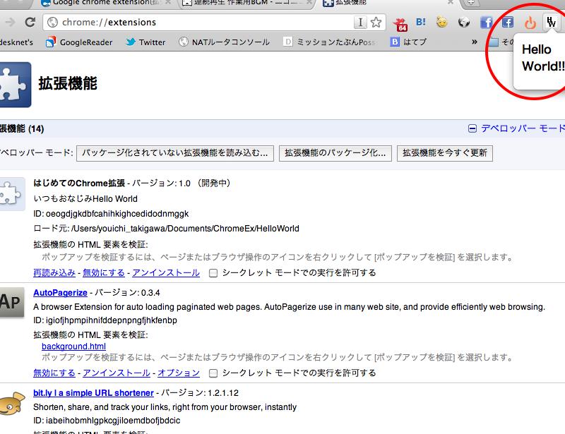 f:id:takigawa401:20110828222540p:image