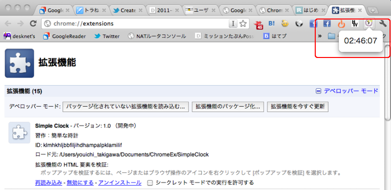 f:id:takigawa401:20110902024943p:image