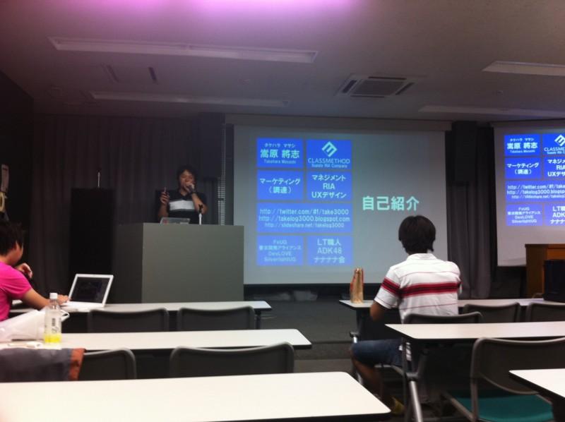 f:id:takigawa401:20110903125154j:image
