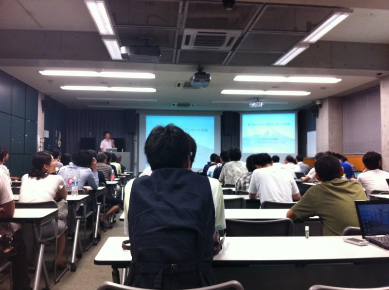f:id:takigawa401:20110903170529j:image