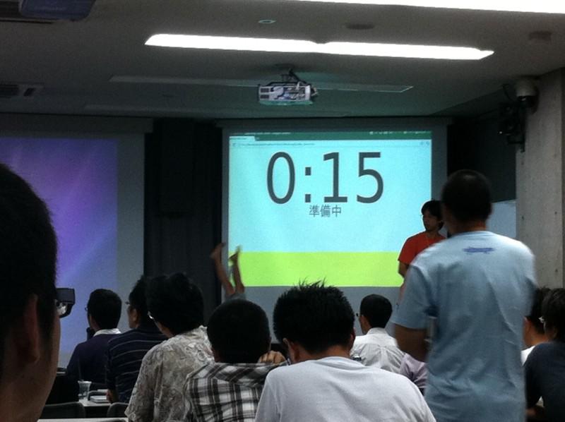 f:id:takigawa401:20110903181349j:image