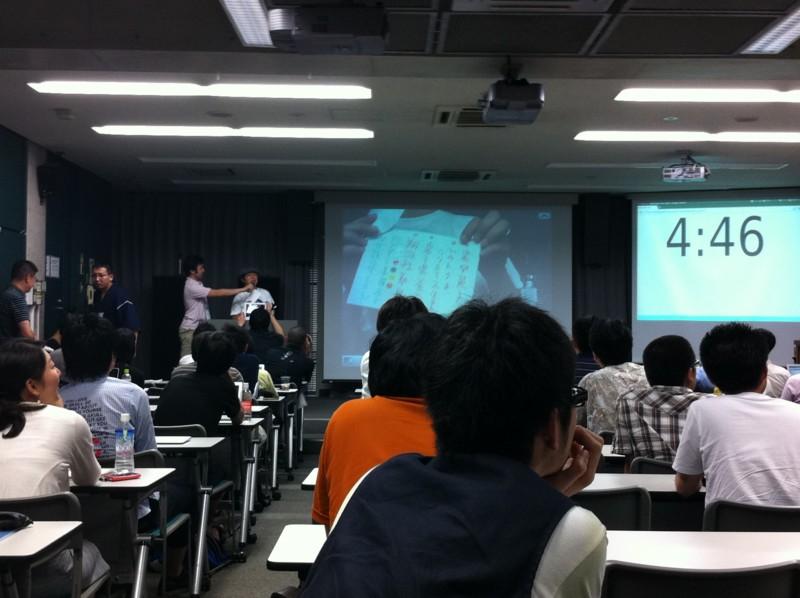 f:id:takigawa401:20110903181553j:image