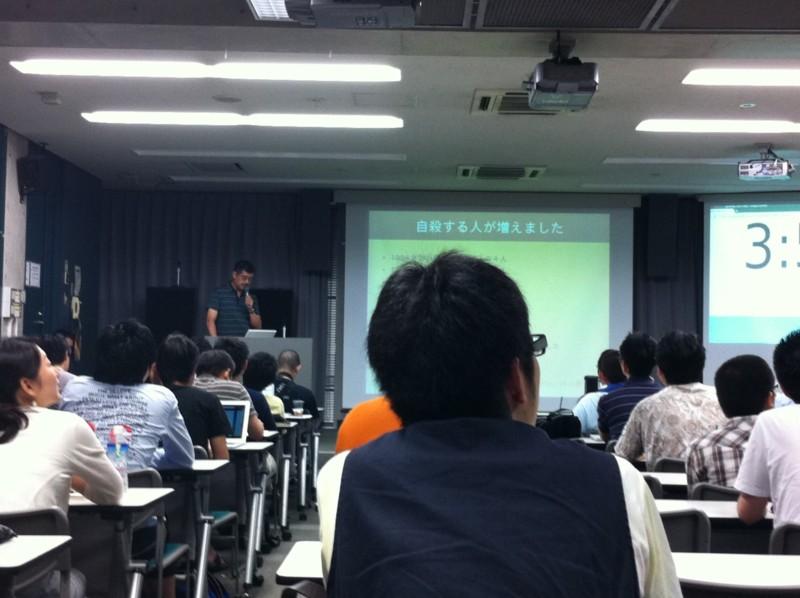 f:id:takigawa401:20110903182858j:image