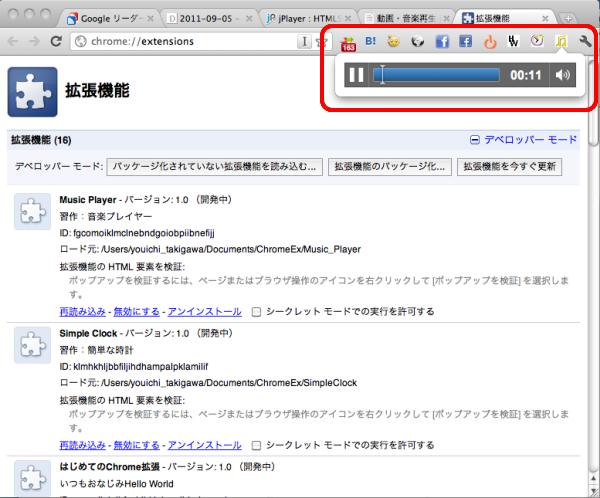 f:id:takigawa401:20110906002101p:image
