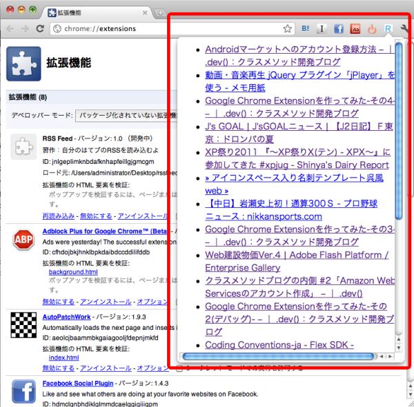 f:id:takigawa401:20110906153240p:image