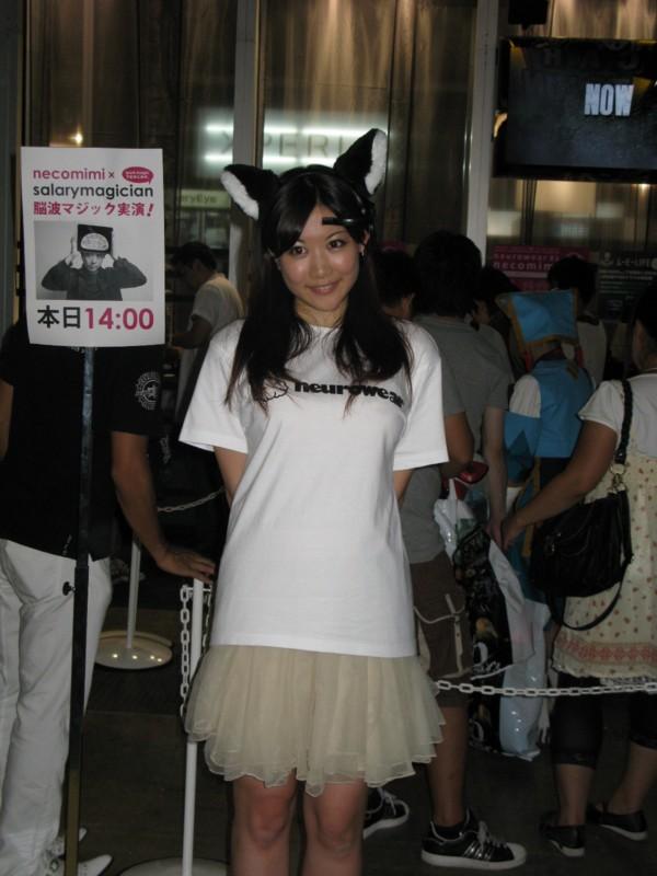 f:id:takigawa401:20110918140737j:image