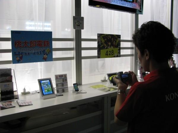 f:id:takigawa401:20110924103110j:image