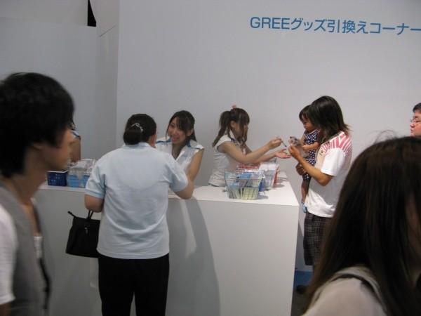 f:id:takigawa401:20110924103256j:image