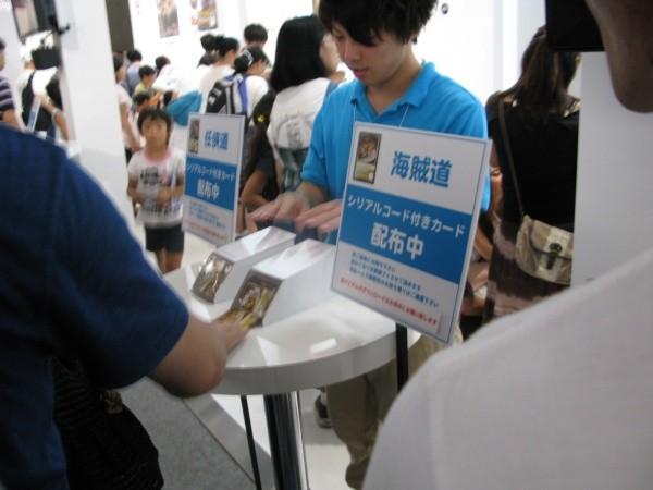 f:id:takigawa401:20110924103259j:image