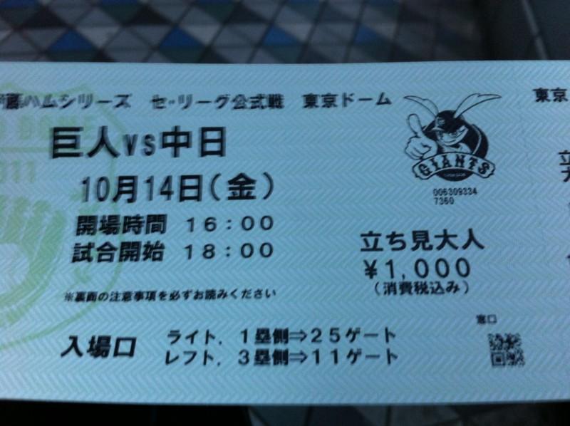 f:id:takigawa401:20111015005001j:image