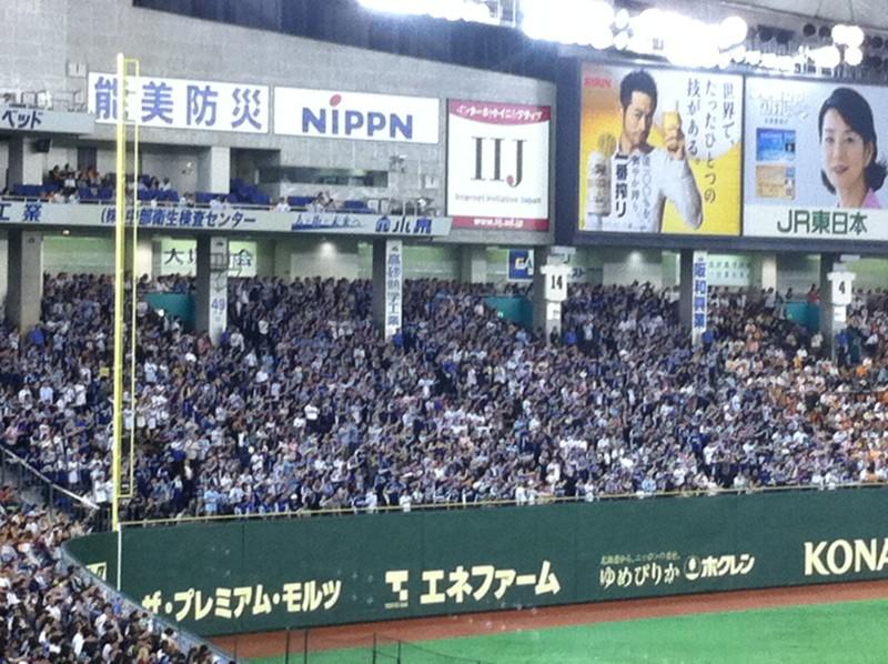 f:id:takigawa401:20111015005448j:image