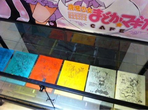 f:id:takigawa401:20111028183523j:image