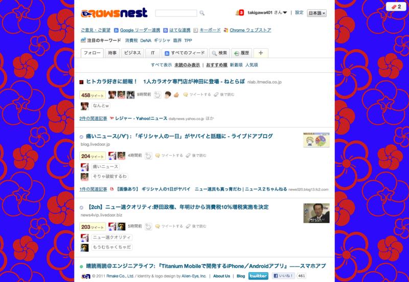 f:id:takigawa401:20111104204005p:image