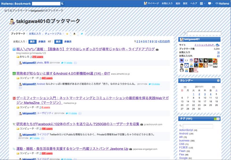 f:id:takigawa401:20111104204006p:image
