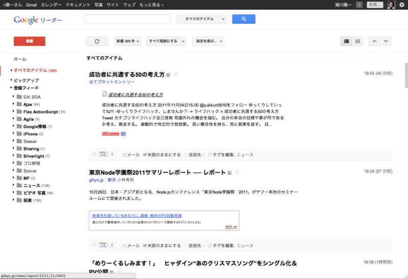 f:id:takigawa401:20111104204735p:image
