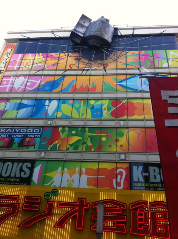 f:id:takigawa401:20111104233250j:image