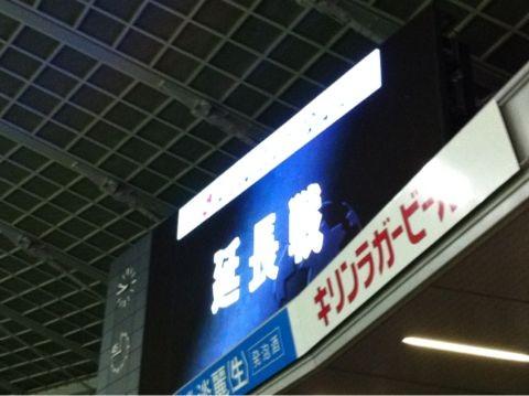 f:id:takigawa401:20111117014514j:image