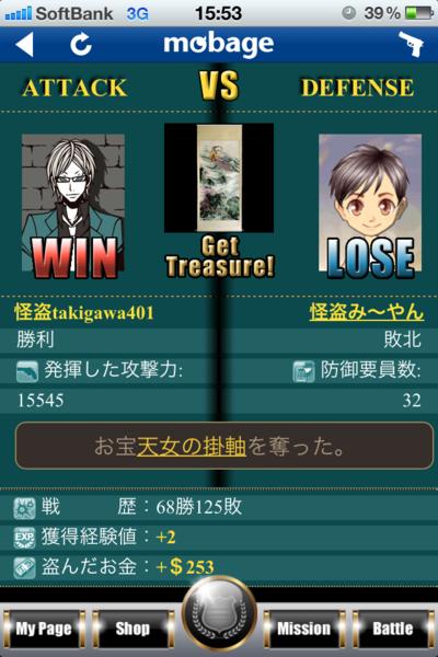 f:id:takigawa401:20111118095131p:image