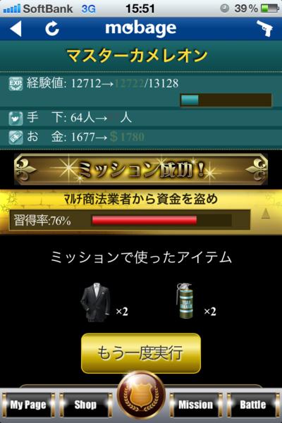 f:id:takigawa401:20111118095133p:image