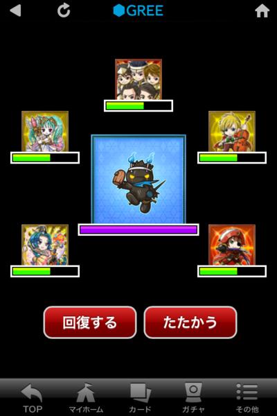 f:id:takigawa401:20111118095527p:image