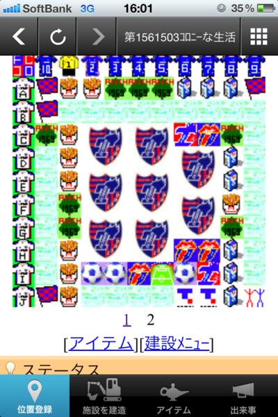 f:id:takigawa401:20111118095534p:image
