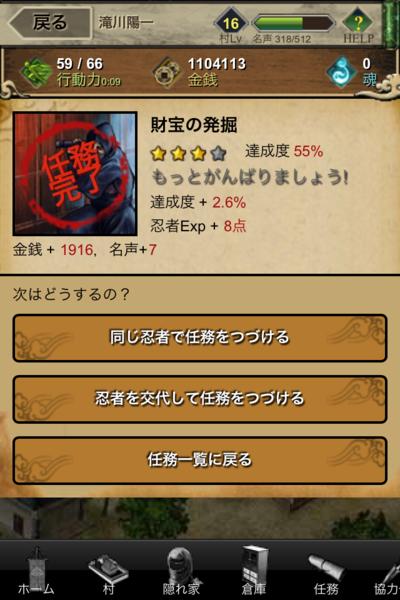 f:id:takigawa401:20111118095847p:image