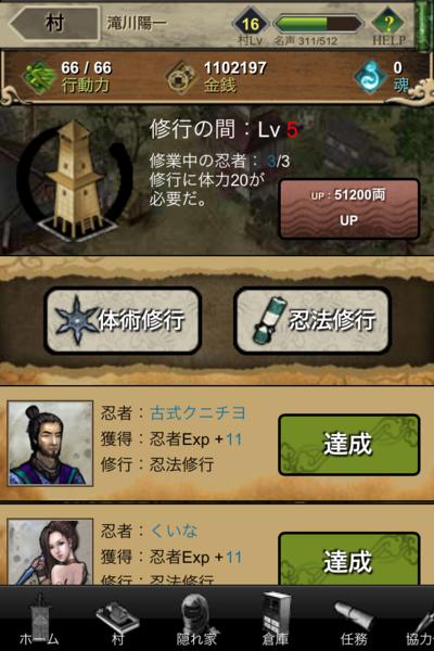 f:id:takigawa401:20111118095849p:image